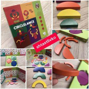 Дървена игра Circlelance