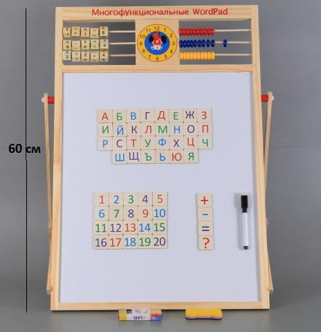 голяма дъска азбука