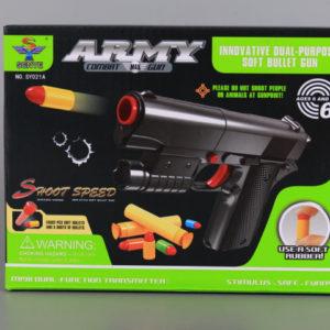 Пистолет играчка 16 см