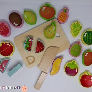 Дървени плодове за рязане