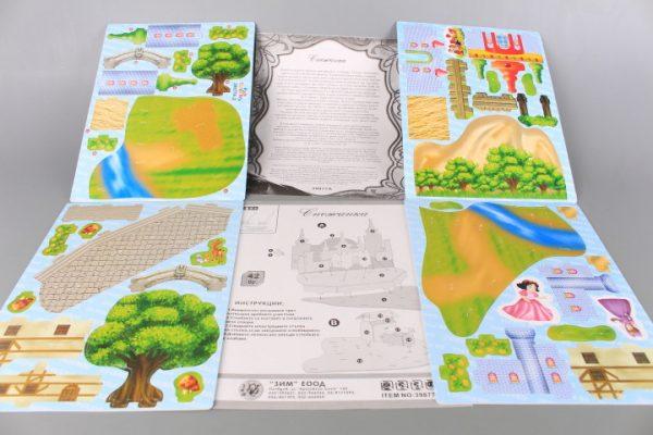 3D книжка пъзел Снежанка